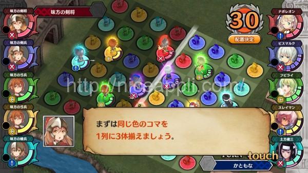 puzzle_e_03