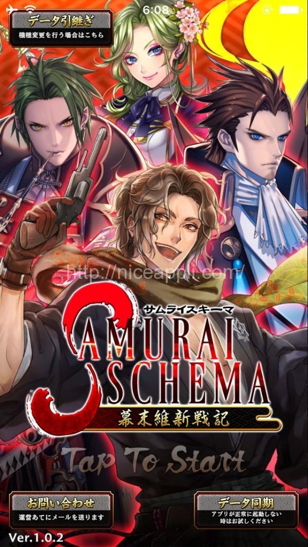samurai_schma_01