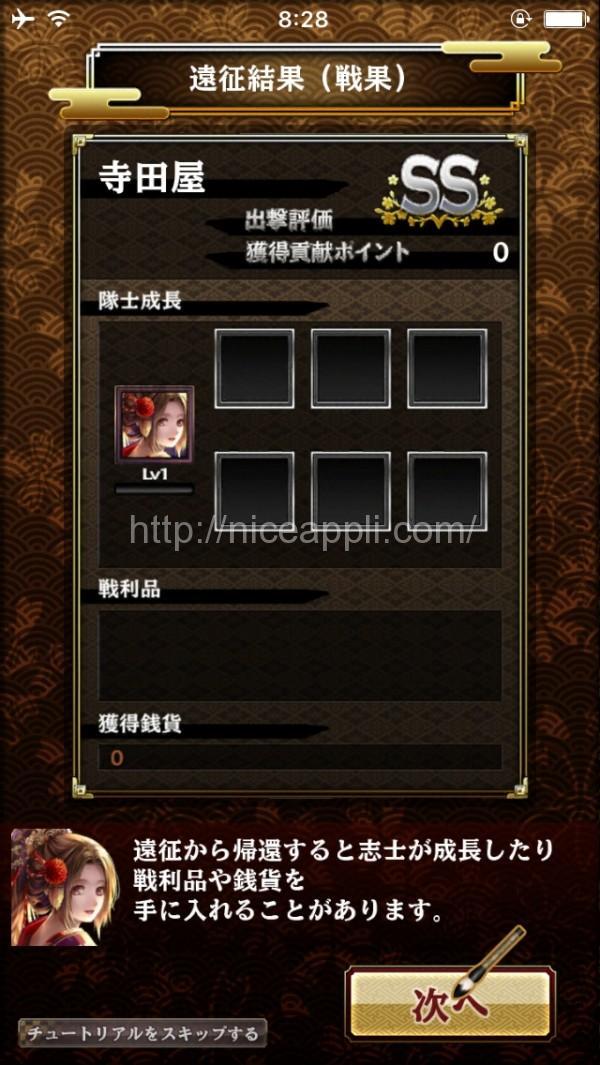 samurai_schma_04