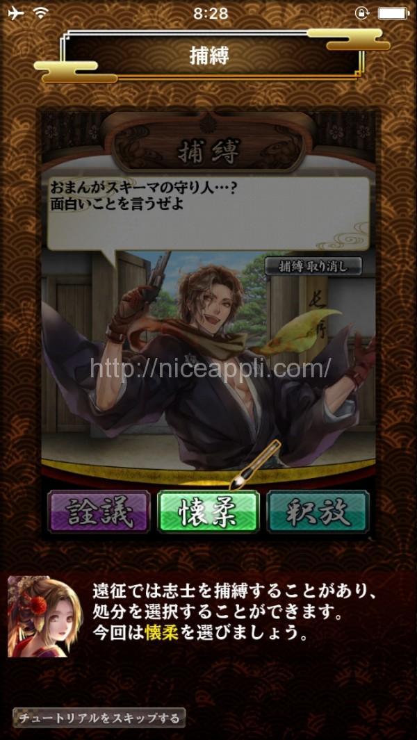 samurai_schma_05