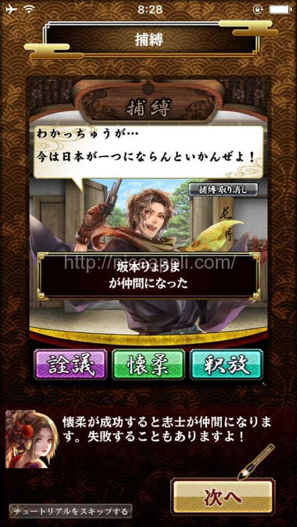 samurai_schma_06