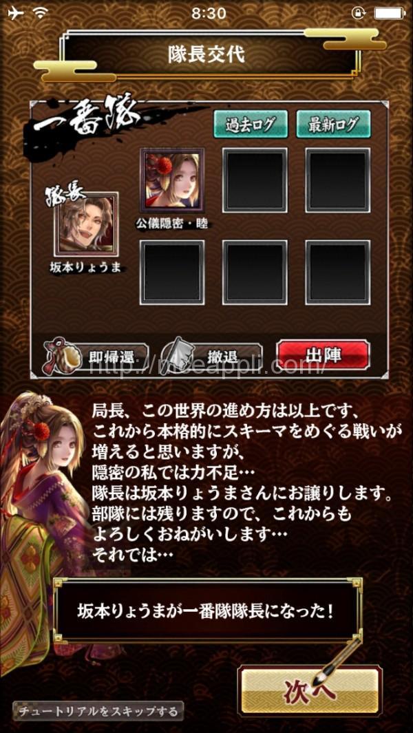 samurai_schma_07