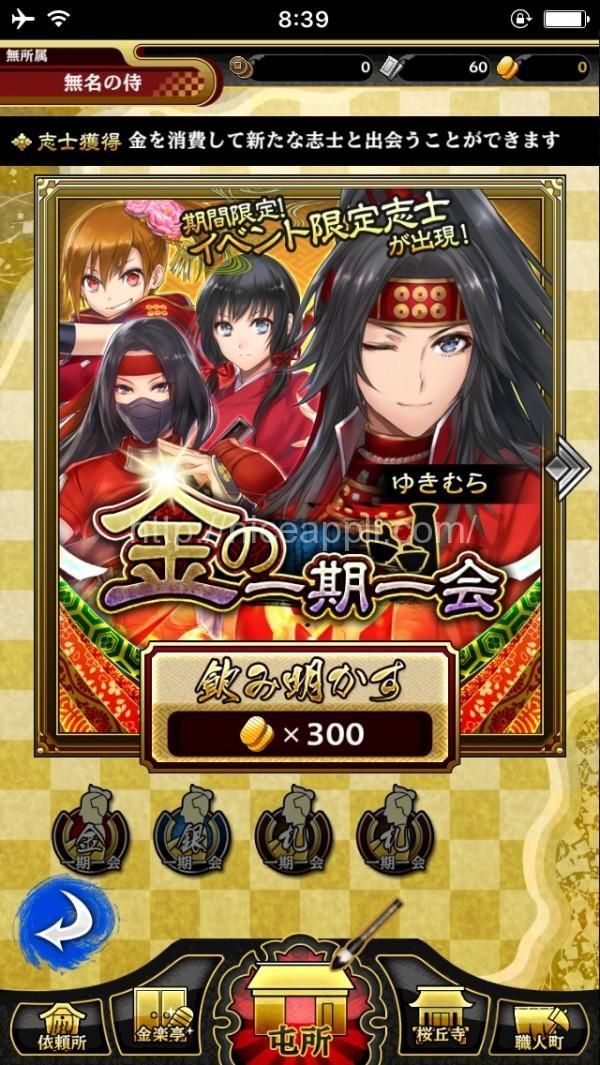 samurai_schma_10
