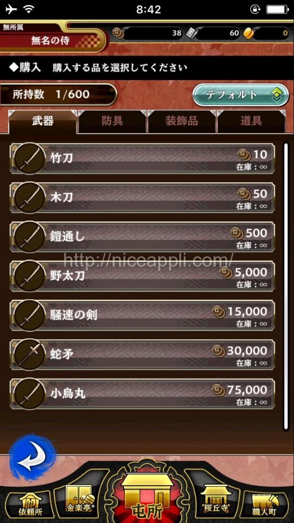 samurai_schma_11