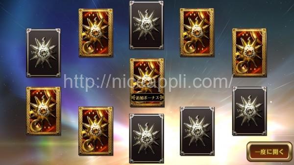 seven_knights_06