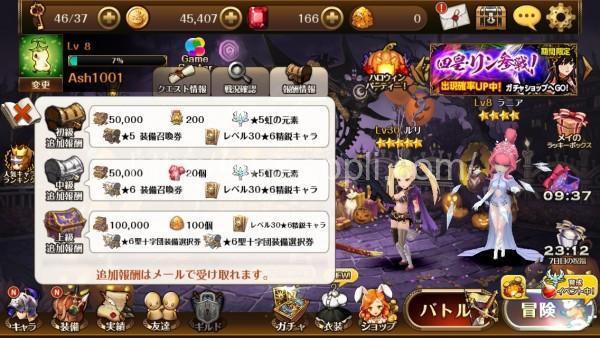 seven_knights_10