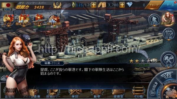 warship_saga_06