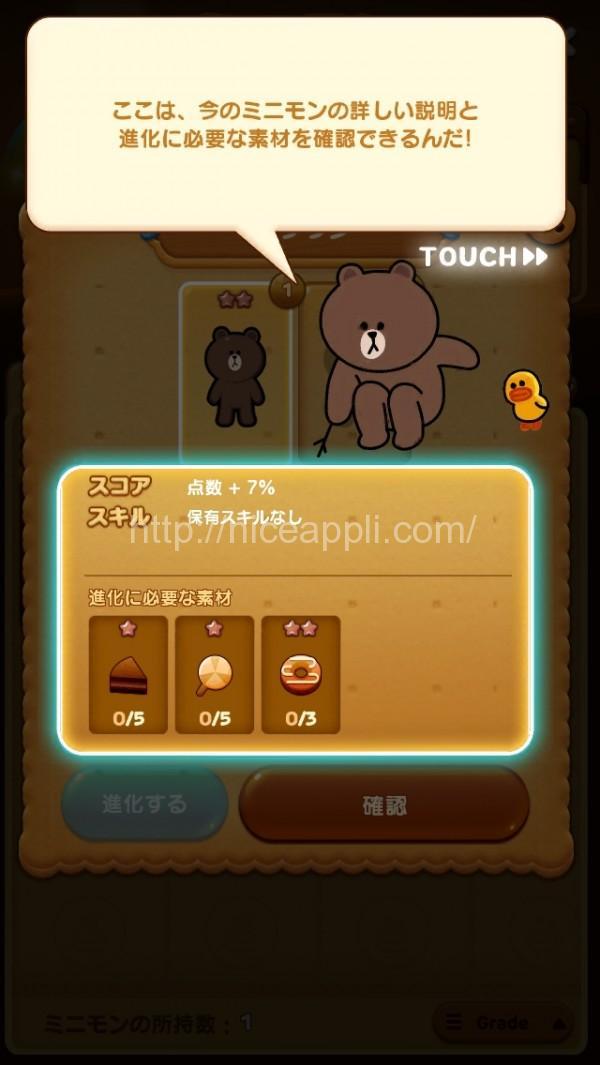 line_pop2_03