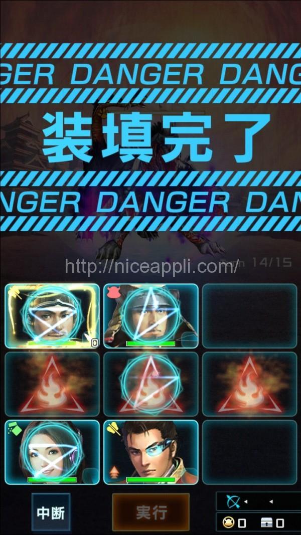 nobu201x_09