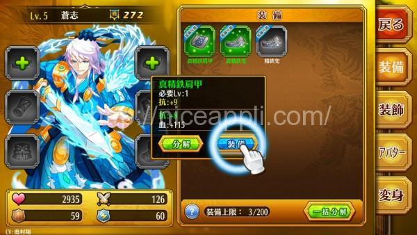 san_fantasy_10