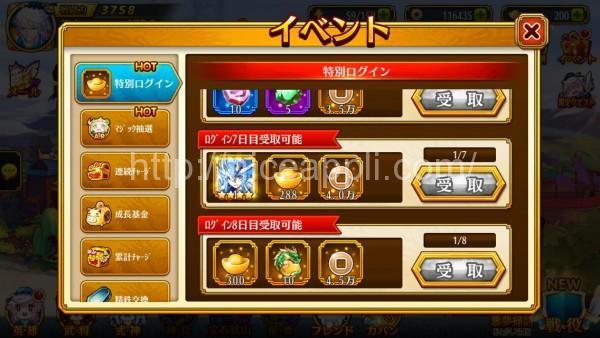 san_fantasy_11
