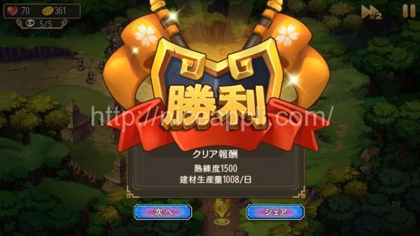 san_x_battle_05