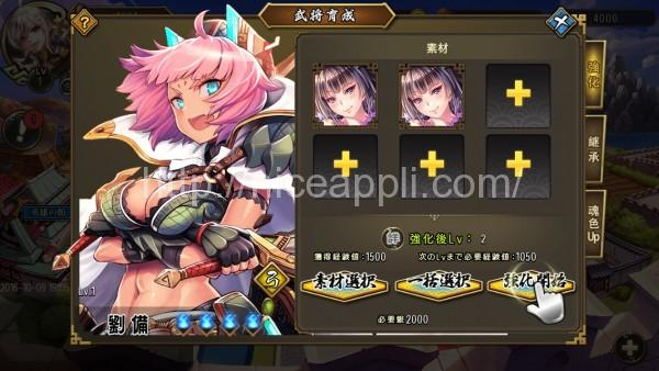 san_x_battle_07
