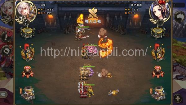 san_x_battle_12