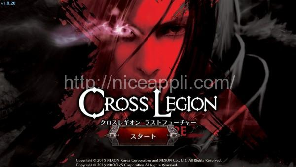 cross_legion_01