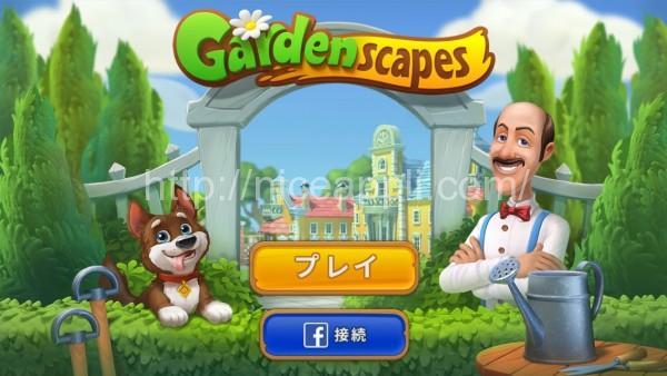 garden_sukeipu_01