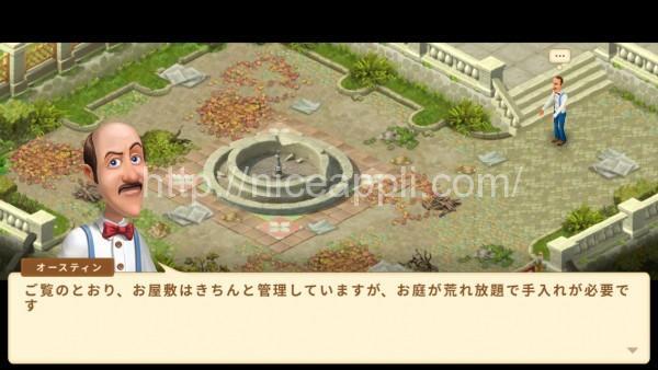 garden_sukeipu_02