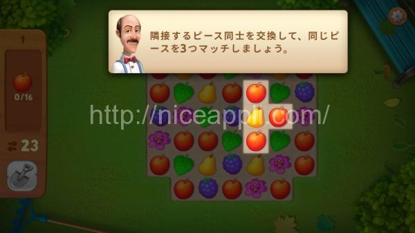 garden_sukeipu_03