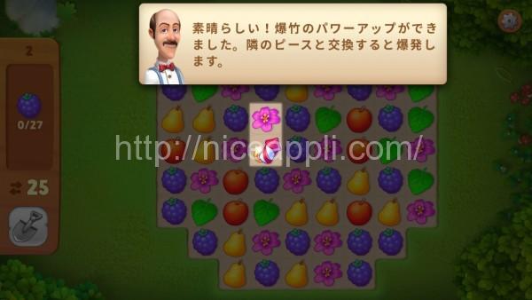 garden_sukeipu_07