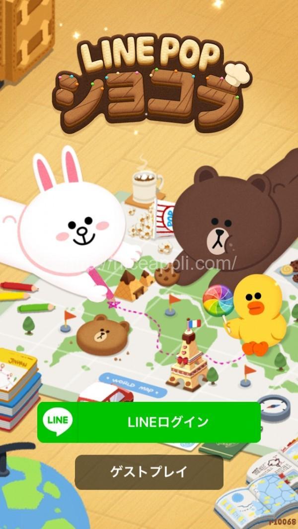 l_pop_chocolat_01