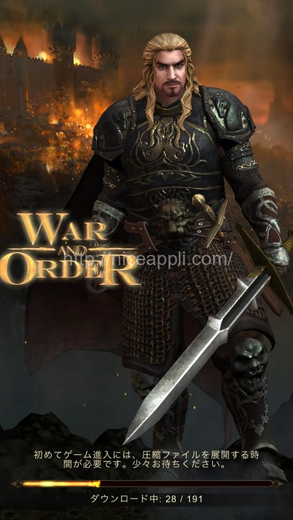 war_and_order_01