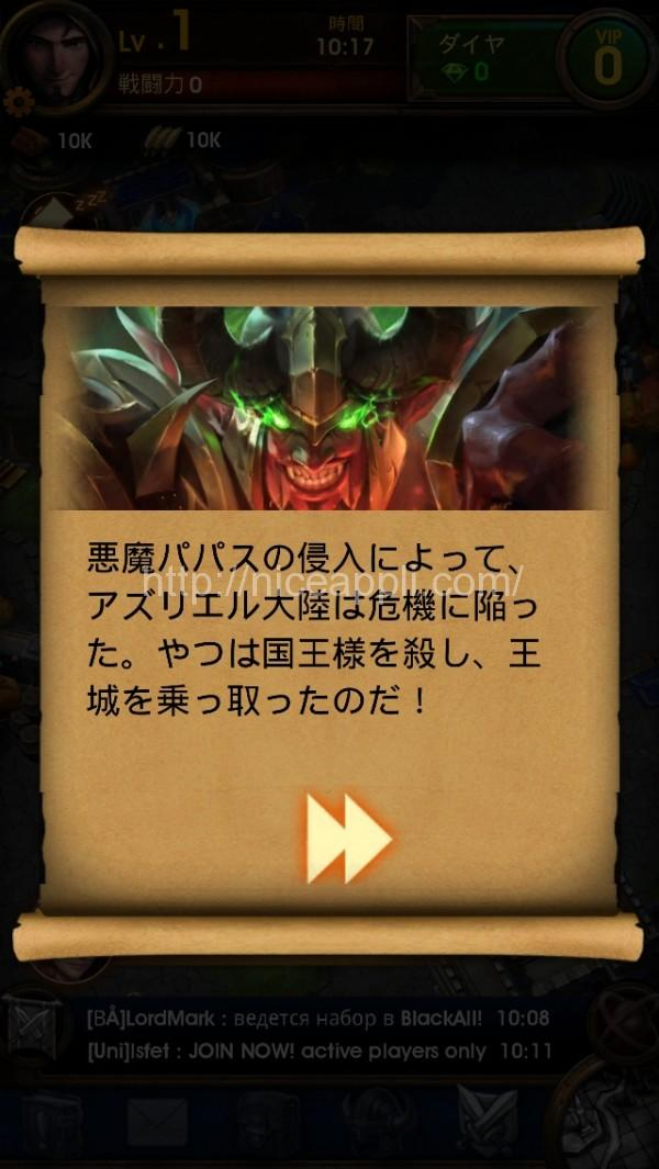 war_storm_02