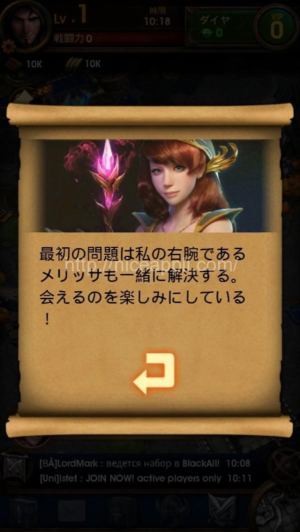 war_storm_03