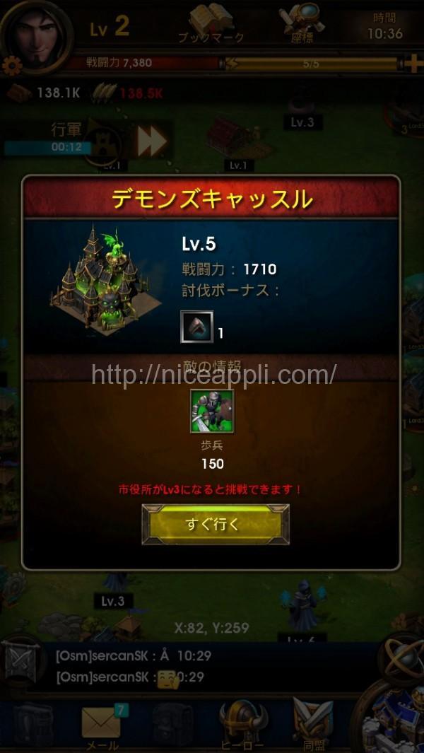 war_storm_13