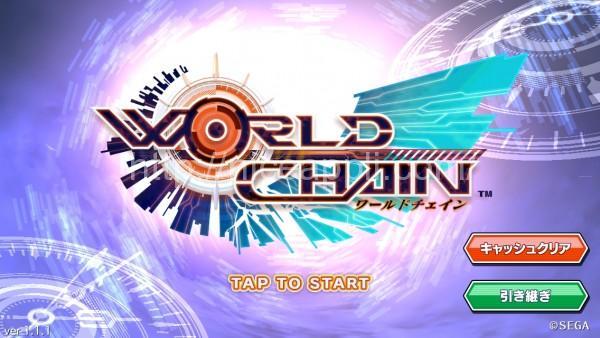 worldchain_01